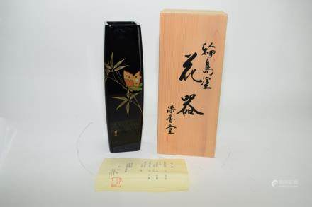 20th C. Japanese Lacquer Flower Vase, Awarded