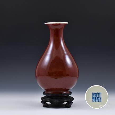 QIANLONG LIVER RED PEAR VASE ON STAND