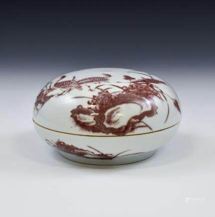 CHINESE RED & WHITE LIDDED ROUND BOX