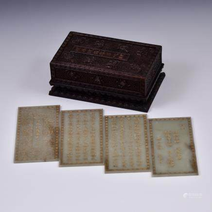CARVED JADE WITH GILT LETTERING PRAYER TABLETS IN BOX