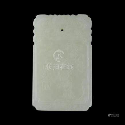 Chinese carved white jade rectangular plaque,