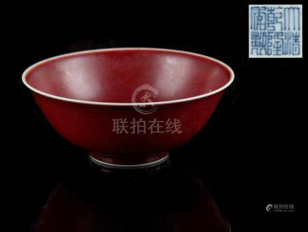 A Chinese copper red bowl, with everted rim, underglaze blue Qianlong 6-character mark but later,