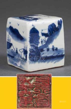 CACHET / SCEAU QUADRANGULAIRE EN PORCELAINE BLEU BLANC Chine