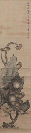 CHINESE SCROLL PAINTING OF LINGZHI, HUANG SHANSHOU