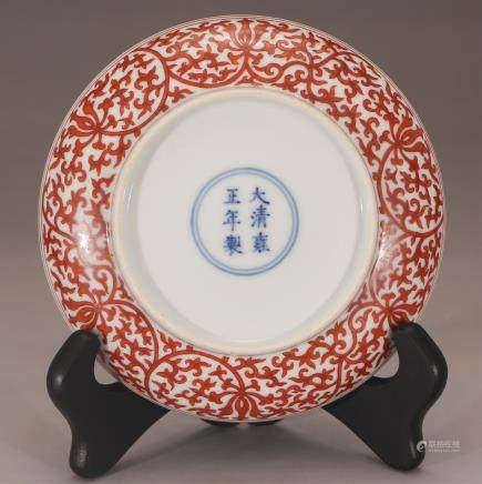 CHINESE PORCELAIN PLATE DECORATED W/ RED FOLIAGE