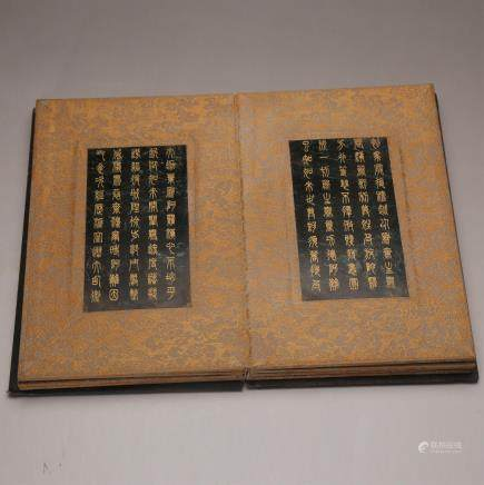 CHINESE BUDDHIST SCRIPTURE BOOK, QING DYNASTY