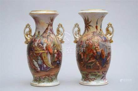 Pair of 19th century vases in porcelain 'oriental scenes' (4