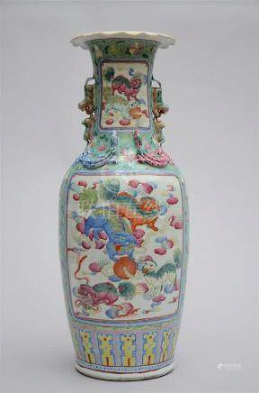 A Chinese vase in Canton porcelain 'Qilins' (64cm)