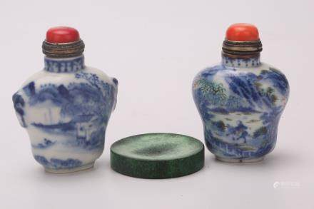 A Set of Three Chinese Peking Glass Snuff Bottles and Plates