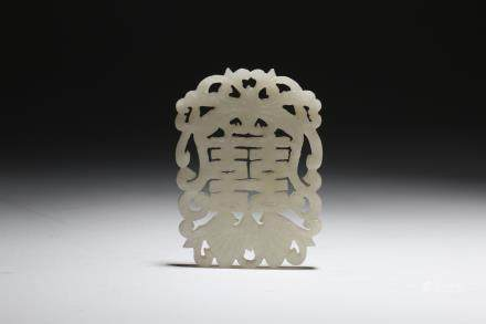 A Chinese Carved Jade Pendent