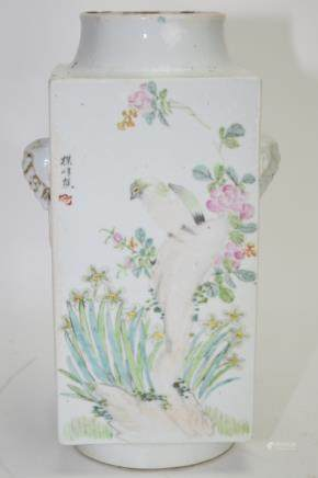 Qing Chinese Famille Verte Cong Vase, Mei FengQiao