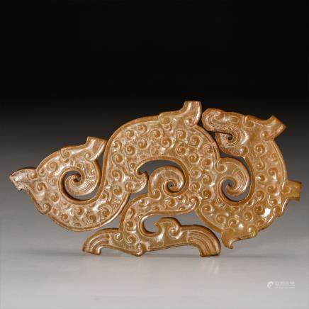 CHINESE ARCHAIC JADE DRAGON PENDANT, HAN DYNASTY