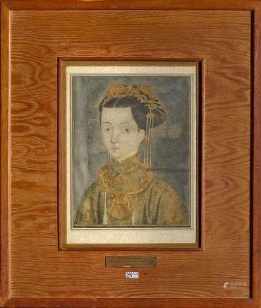 """""""Portrait d'une jeune femme Mandchou"""" aquarelle et plume d'e"""