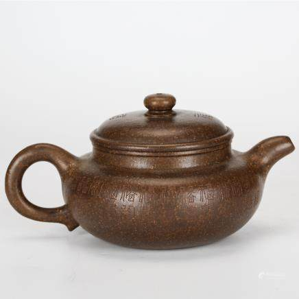 CHINESE YIXING ZHISHA TEA POT