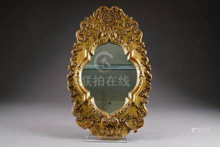 Miroir à suspendre, Régence, d…