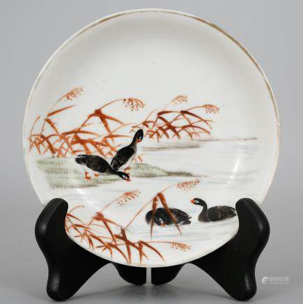 CHINESE PAINTED PORCELAIN PLATE