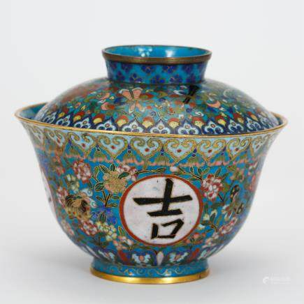 CHINESE CLOISONNE COVER BOWL