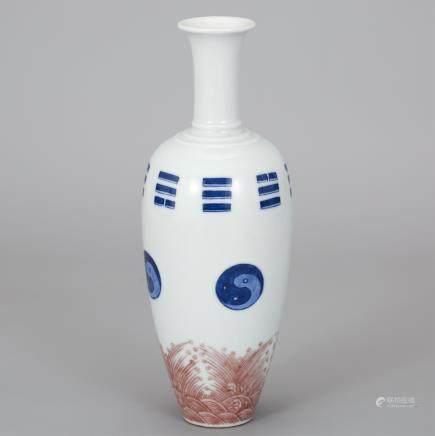CHINESE BLUE WHITE IRON RED BAGUA VASE