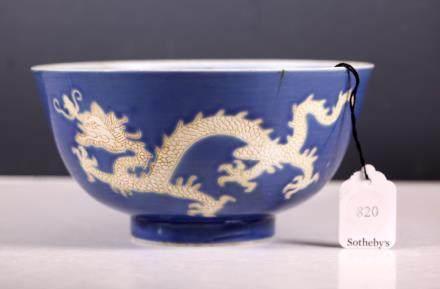 Sotheby's: Fine Chinese Kangxi Porcelain Bowl