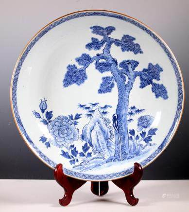 Lg 18 C Chinese Blue & White Porcelain Charger