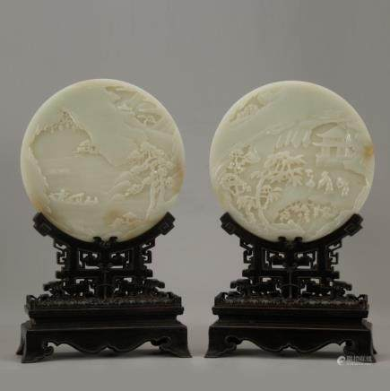 Pr Chinese Round Carved Pale Celadon Jade Table Screens