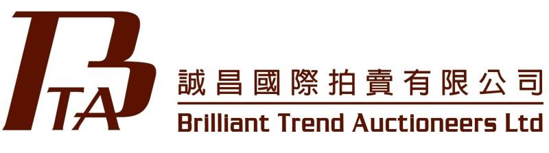 誠昌國際拍賣有限公司