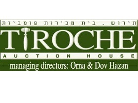 Tiroche Auction House