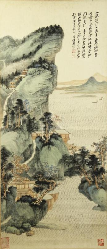 Chinese Mountain Landscape Hanging Scroll