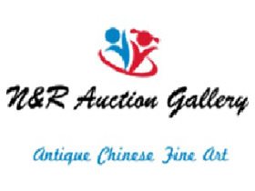 N & R Auction Gallery