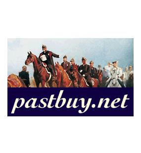 Pastbuy.net