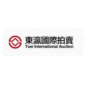 东灜国际拍卖