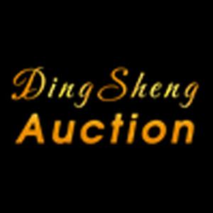 DingSheng(Hong Kong)International Auction Limited