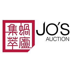 上氏拍賣香港有限公司