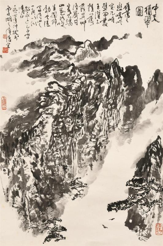 周沧米(1929~2011)  天中积翠图 立轴 水墨纸本