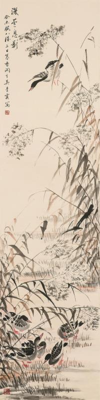 吴青霞(1910~2008)  芦雁 立轴 设色纸本