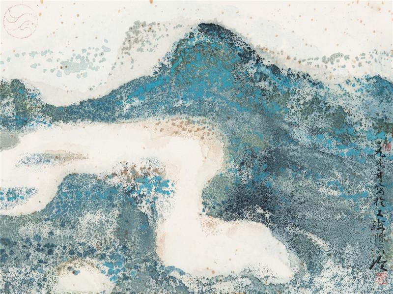 陈家泠(b.1937)  1999年作 翠山图 镜心 设色纸本