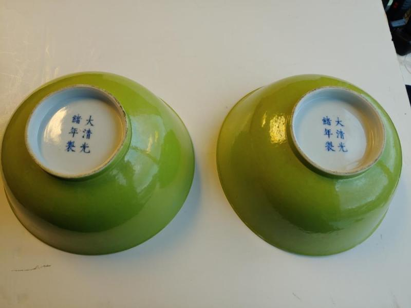 PAIR OF IMPERIAL CHINESE GREEN BOWLS, GUANGXU