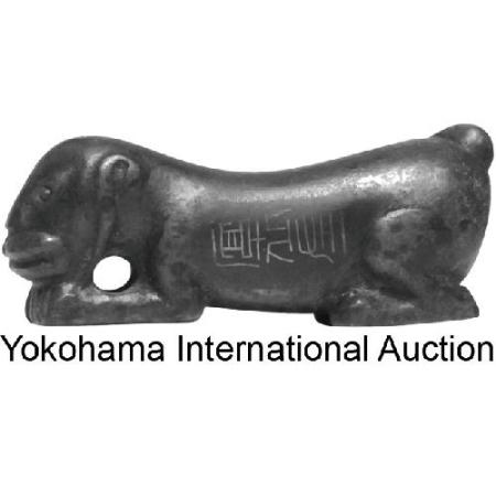 日本株式会社横滨国际拍卖