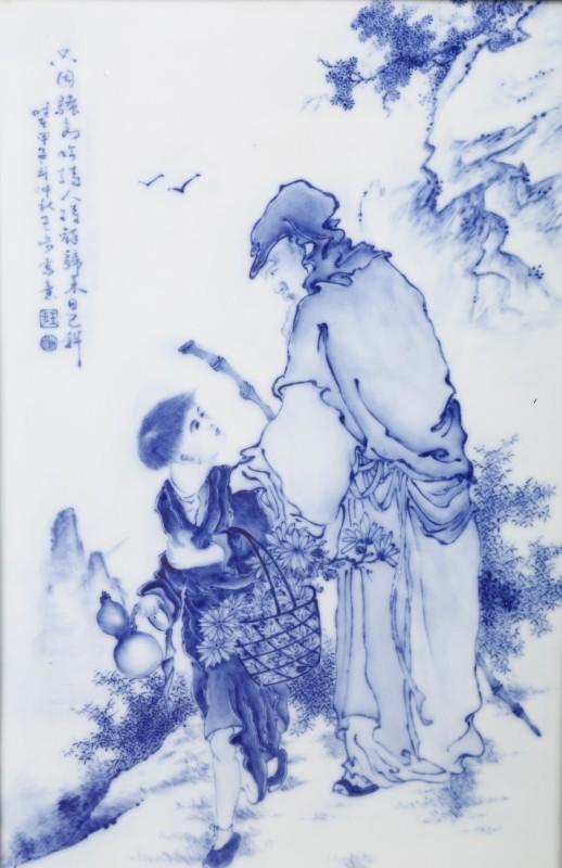 王步风格青花人物瓷板