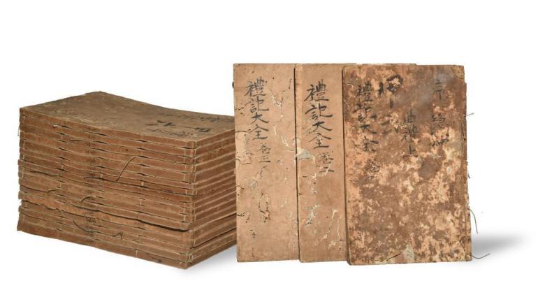 20 VOLUME BOOK ZHANG HAN LIN JIAO ZHENG LI JI