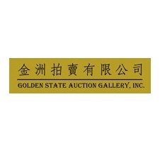 Golden State Auction Gallery INC