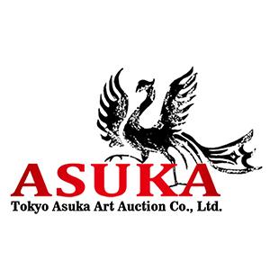 東京飛鳥アートオークション株式会社
