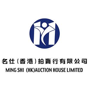 名仕(香港)拍賣行有限公司