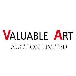 Valuable Art Auction