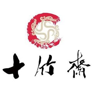 南京十竹斋拍卖有限公司