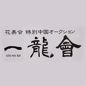 株式会社 スクウェアジャパン