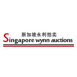 新加坡永利拍卖